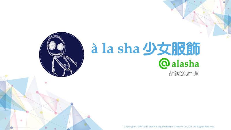 LINE@ x a la sha